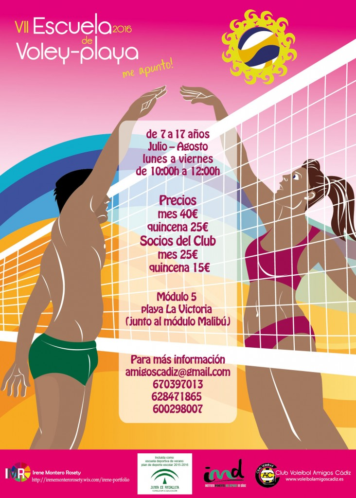 cartel 2016 escuelaVP1